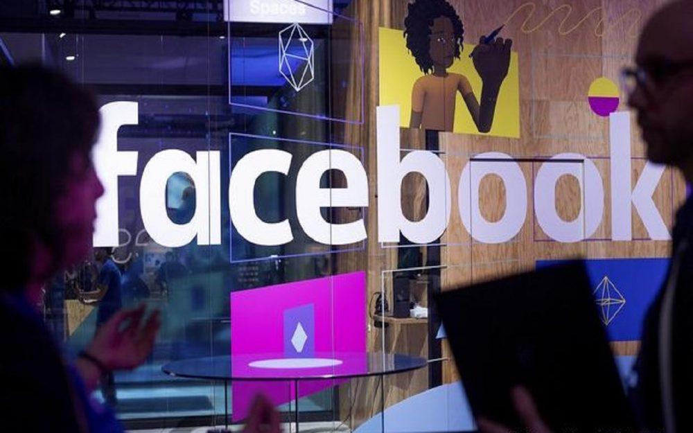 facebook skandal sızdırma